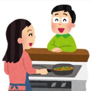 """""""伝える""""で""""変わる"""" お相手との関係性"""